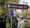 EV 13 – Iron Curtain trail with new signage unveiled in Latvia, Vidzeme Tourism Association